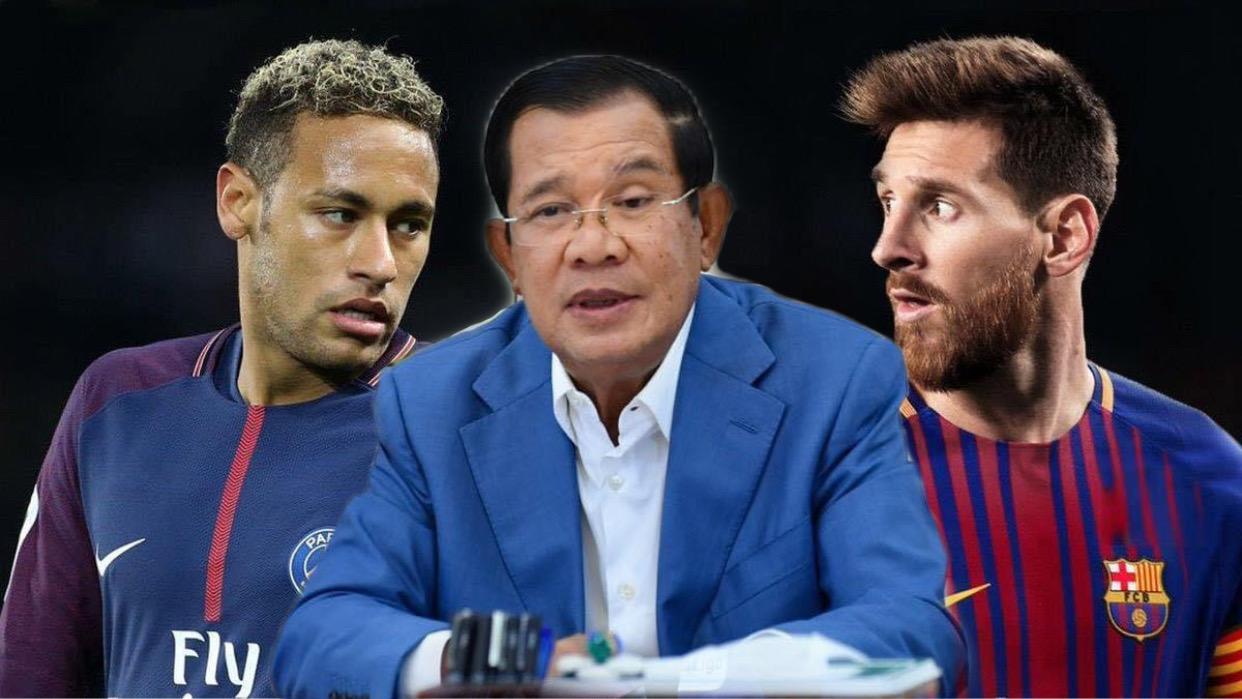 សម្តេចតេជោ ហ៊ុន សែន៖ តើកំពូលកីឡាករបាល់ទាត់ Messi និង Neymar អាចស្លាប់ទេ ក្រោយចាក់វ៉ាក់សាំងចិន?